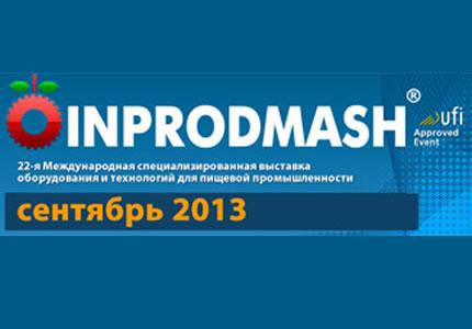 inprodmash 2013 logo