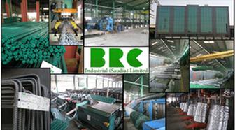 BRC консолидирует бизнес-процессы с IFS Applications 9